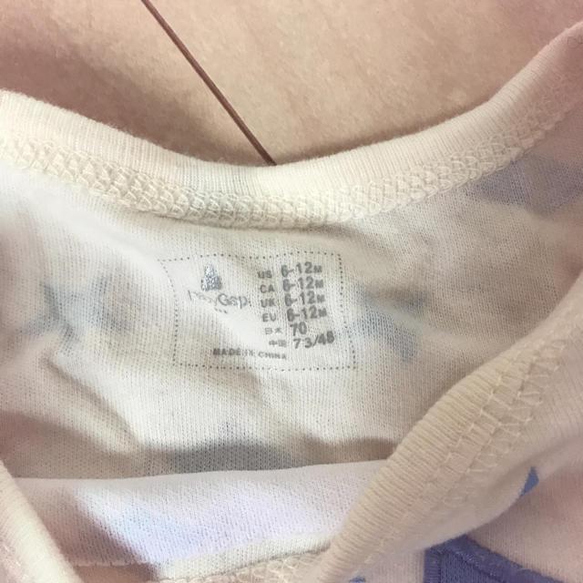 babyGAP(ベビーギャップ)のmi mi様専用  ベビーギャップ 長袖ロンパース 70 キッズ/ベビー/マタニティのベビー服(~85cm)(ロンパース)の商品写真