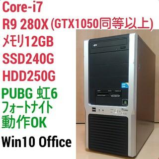 激安ゲーミングPC Core-i7 R9-280X メモリ12G SSD240G