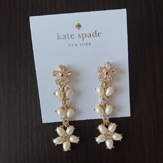 kate spade new york - ケイト・スペード フラワーピアス