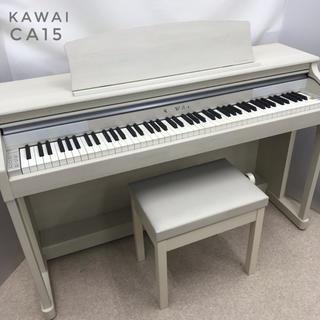 【木製鍵盤*中古電子ピアノ】カワイ CA15/2014年製