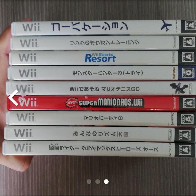 Wii(ウィー)のWii本体とコントローラー2セットとソフト9本 エンタメ/ホビーのゲームソフト/ゲーム機本体(家庭用ゲーム機本体)の商品写真