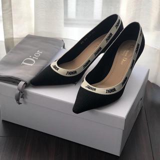 Dior - 確認用 画像