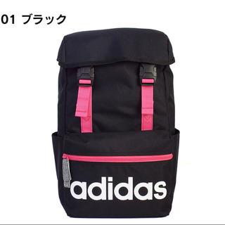 adidas - 美品♡♡ アディダス リュック キッズ 13L ミニジラ 47812