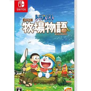 Nintendo Switch - 「ドラえもん のび太の牧場物語」 新品未開封