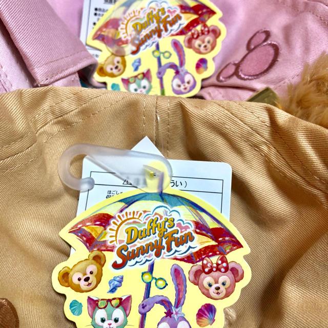 Disney(ディズニー)の新品未使用♡ダッフィー シェリーメイ  キャップ セット エンタメ/ホビーのおもちゃ/ぬいぐるみ(キャラクターグッズ)の商品写真
