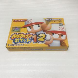ゲームボーイアドバンス(ゲームボーイアドバンス)のコナミ パワプロクンポケット1・2 ゲームボーイ アドバンス(家庭用ゲームソフト)