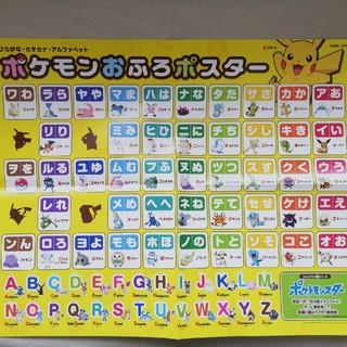 ポケモン(ポケモン)のkaori様専用(絵本/児童書)