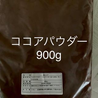ココアパウダーダッチカカオ社  900g