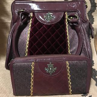 アクシーズファム(axes femme)の✨新品✨アクシーズ  バックとお財布のセットです(ハンドバッグ)
