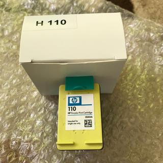 ヒューレットパッカード(HP)のhp110インクカートリッジ一つ(オフィス用品一般)