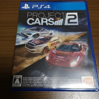 PlayStation4 - PROJECT CARS 2 プロジェクトカーズ2