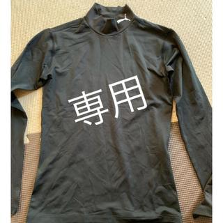 プーマ(PUMA)のプーマ アンダーシャツ130or140(Tシャツ/カットソー)