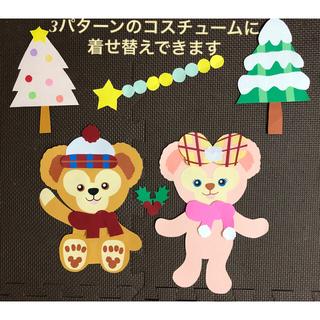 ディズニー(Disney)のダッフィー &シェリーメイ風♡壁面♡(型紙/パターン)