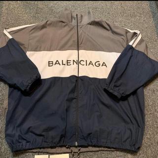 Balenciaga - BALENCIAGA バレンシアガ ポプリン トラックジャケット 37