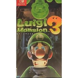 Nintendo Switch - スイッチ ルイージマンション3