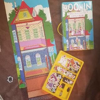 宝島社 - ムーミンハウス マグネットBOOK