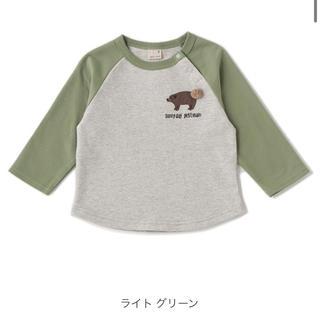 プティマイン(petit main)の【新品&未使用】petit main アニマルラグランT 90(Tシャツ/カットソー)