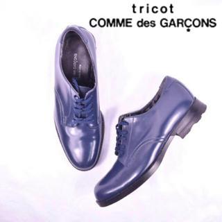 コムデギャルソン(COMME des GARCONS)のトリココムデギャルソン  ウィングチップ(ローファー/革靴)
