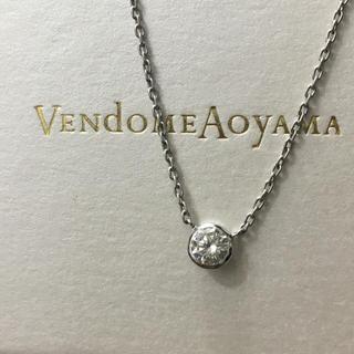 Vendome Aoyama - ヴァンドーム青山 プラチナネックレス