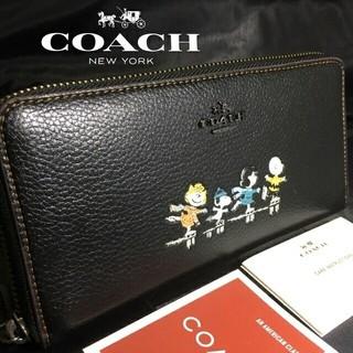 COACH - 新品コーチ長財布 16122