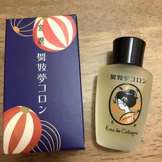 ●京都 舞妓夢コロン 金木犀の香り    内容量20ml