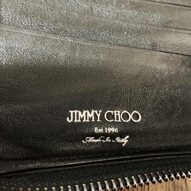 JIMMY CHOO(ジミーチュウ)のJIMMY CHOO 財布 メンズのファッション小物(折り財布)の商品写真