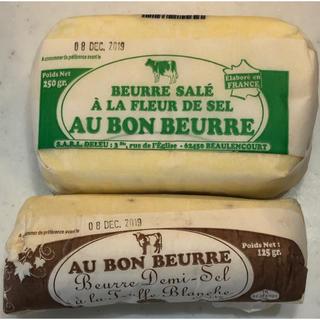 なんて美味しい!オーボンブール AU BON BEURRE クール便送料込み