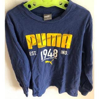 プーマ(PUMA)のPUMA プーマ ロンT 紺色 130cm(Tシャツ/カットソー)
