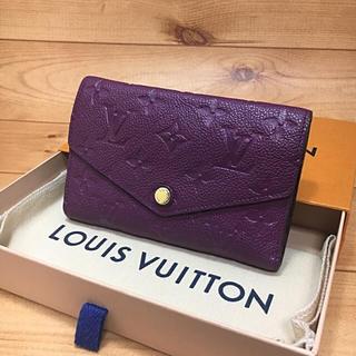 LOUIS VUITTON - 正規品【良品】LOUIS VUITTON アンプラント キュリユーズ 折り財布