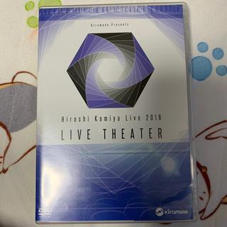 神谷浩史LIVEtheater(その他)