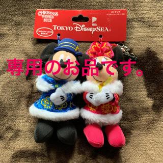Disney - ディズニー ミッキーミニーストラップ付きぬいぐるみ 2012年