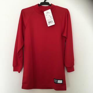 アシックス(asics)の【新品未使用】asics フィットアンダーシャツ長袖 140センチ(Tシャツ/カットソー)