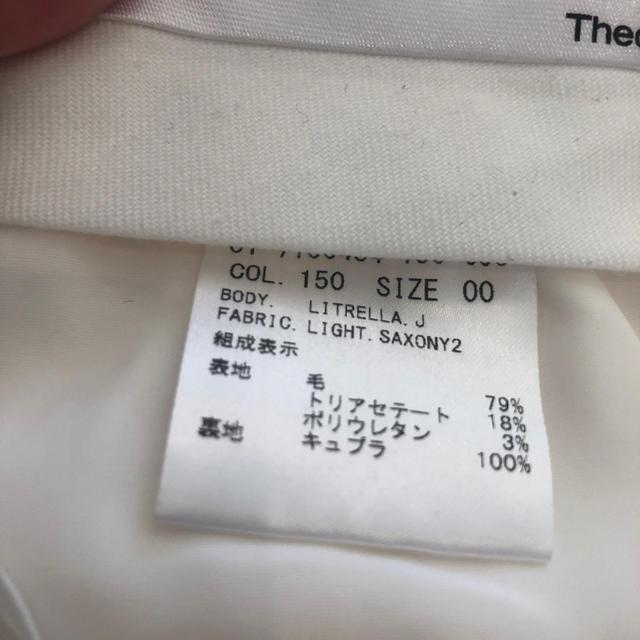 theory(セオリー)のセオリー    00号   秋冬 スタリッシュパンツ   白 レディースのパンツ(カジュアルパンツ)の商品写真