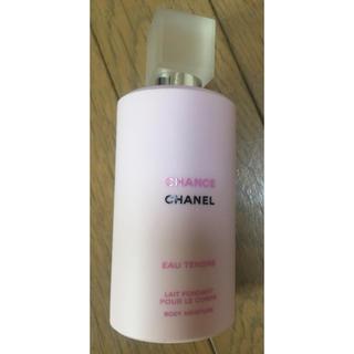 CHANEL - CHANEL  チャンス  ボディクリーム  ボディモイスチャー  香水