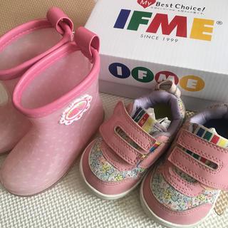 IFME light 12.5 花柄 ベビーシューズ 靴 長靴 レインシューズ