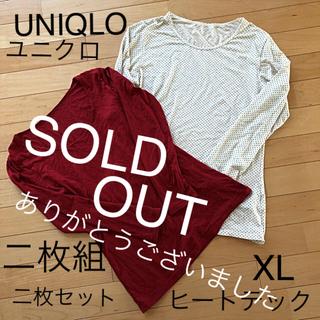 ユニクロ(UNIQLO)のUNIQLO ユニクロ ヒートテックTシャツ XL LL 二枚組 冬 温かい(アンダーシャツ/防寒インナー)