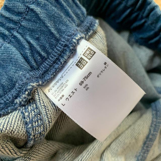 UNIQLO(ユニクロ)のユニクロ ソフトデニムジャージースカート レディースのスカート(ロングスカート)の商品写真