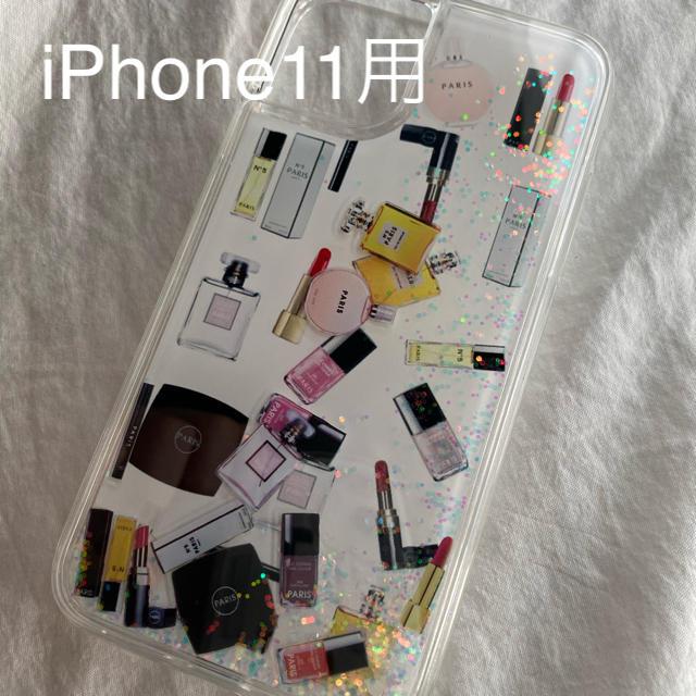 新日本未発売 iPhone11用キラキラ動くフォーリングケースの通販