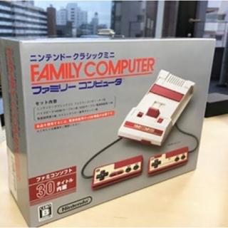 任天堂 - 美品!ニンテンドークラシックミニ 任天堂 ファミコン