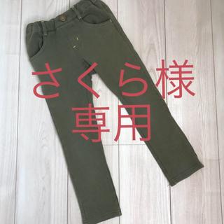 mou jon jon - ムージョン キッズ パンツ ズボン 110センチ 濃いグリーン