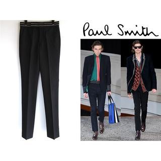 Paul Smith - コレクション使用 新品 ポールスミスメインライン ウエスト2ラインパンツ S