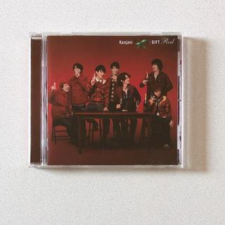 カンジャニエイト(関ジャニ∞)のGIFT 〜Red〜(ポップス/ロック(邦楽))