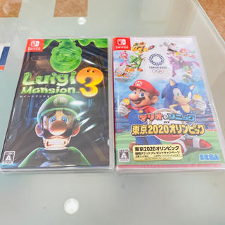 Nintendo Switch - ぶんぶん1019様専用