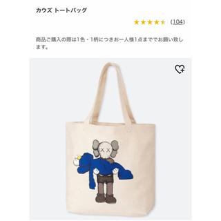 UNIQLO - ユニクロ☆カウズトートバッグ