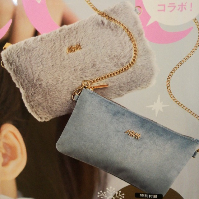 AHKAH(アーカー)のスイート12月号★ベロアファーポーチセット★☆AHKAH レディースのファッション小物(ポーチ)の商品写真