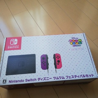 任天堂 Switch  ディズニー ツムツム フェスティバルセット