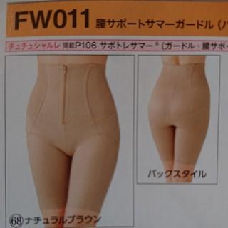 シャルレ(シャルレ)の腰サポガードル 76(その他)
