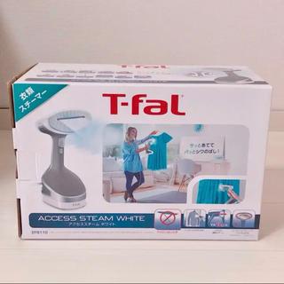 T-fal - ティファール アクセススチーム ホワイト