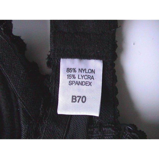 フランス製 ノーブランド ブラジャー B70 新品 レディースの下着/アンダーウェア(ブラ)の商品写真