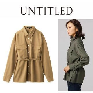 UNTITLED - 新品2/M UNTITLED/FAIRY SHADE ツイルベルテッドシャツ